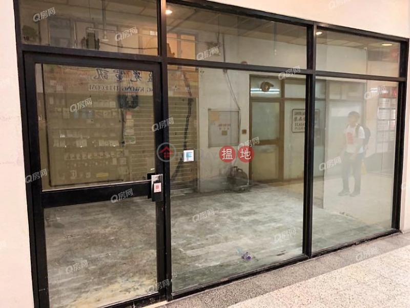人流不絕,鄰近港鐵,知名食街,食肆林立,商機無限《美菲閣買賣盤》43士美菲路   西區 香港出售HK$ 1,400萬