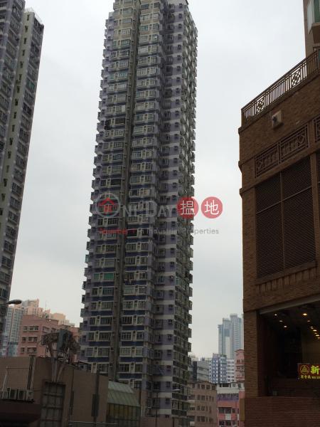 Po Sing Centre Block A (Po Sing Centre Block A) Kwai Chung|搵地(OneDay)(1)