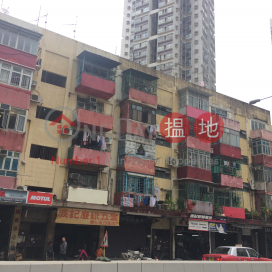 24 Luen Yan Street,Tsuen Wan East, New Territories