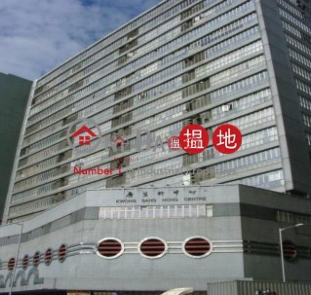 KWONG SANG HONG CTR, Kwong Sang Hong Centre 廣生行中心 Rental Listings   Kwun Tong District (lcpc7-06033)