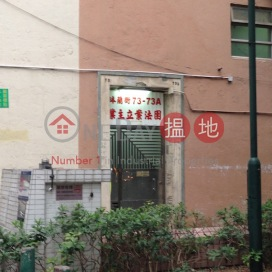 73 Portland Street,Mong Kok, Kowloon