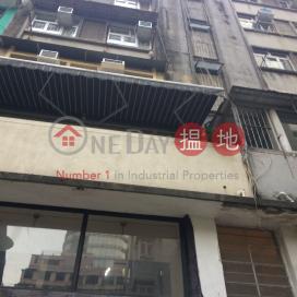 Yuk Yat Building,Wan Chai, Hong Kong Island
