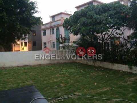 4 Bedroom Luxury Flat for Rent in Clear Water Bay|Mau Po Village(Mau Po Village)Rental Listings (EVHK97856)_0