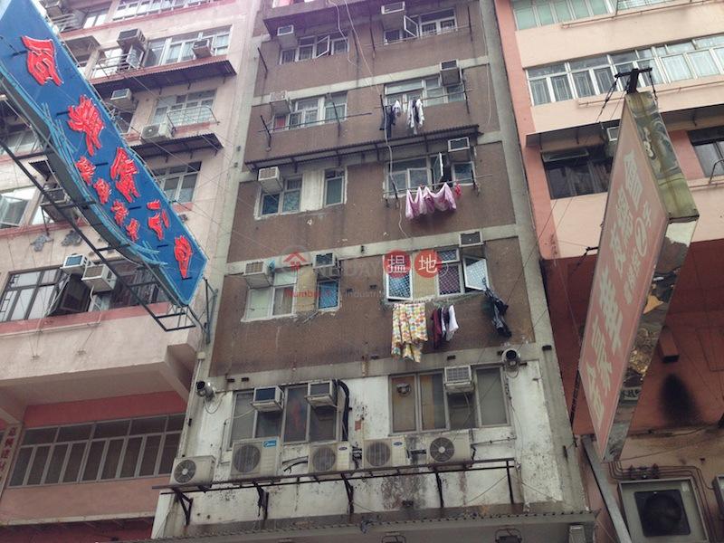 310-312 Portland Street (310-312 Portland Street) Mong Kok|搵地(OneDay)(2)