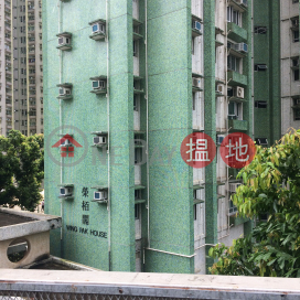 Wing Pak House (Block F) Hong Pak Court,Lam Tin, Kowloon