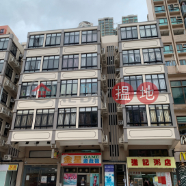 410 Ma Tau Wai Road,To Kwa Wan, Kowloon