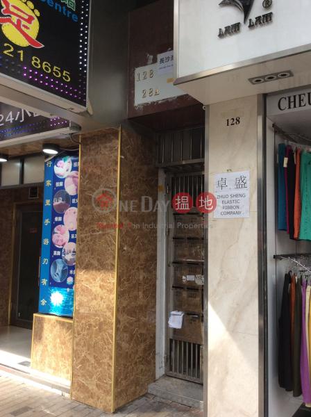 128A Cheung Sha Wan Road (128A Cheung Sha Wan Road) Sham Shui Po 搵地(OneDay)(1)