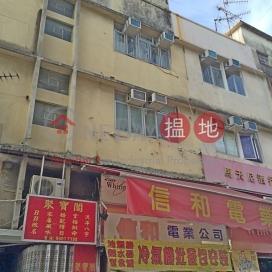 San Hong Street 7|新康街7號