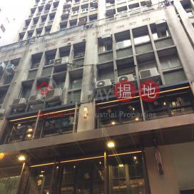 Hong Kong House|香港工商大廈