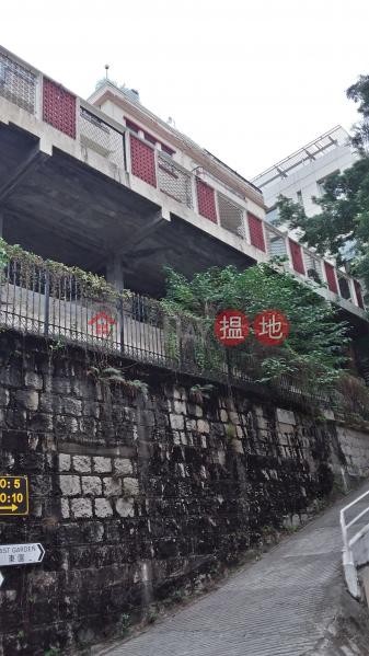 東山臺10號 (10 Tung Shan Terrace) 司徒拔道|搵地(OneDay)(2)