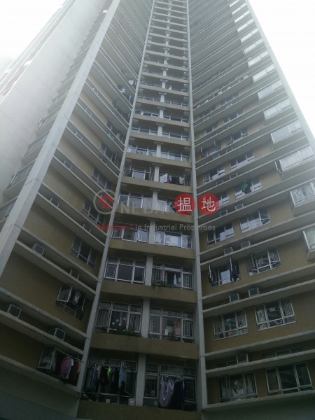海怡半島2期怡美閣(7座) (South Horizons Phase 2, Yee Mei Court Block 7) 鴨脷洲|搵地(OneDay)(1)