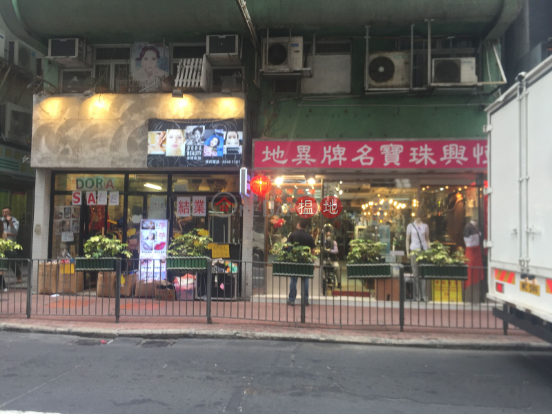 280-282 Queen\'s Road Central (280-282 Queen\'s Road Central) Sheung Wan|搵地(OneDay)(1)