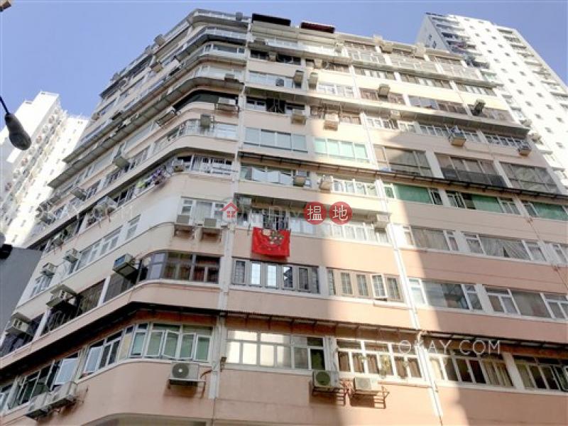 Stylish 3 bedroom on high floor | For Sale | Po Tak Mansion 寶德大廈 Sales Listings