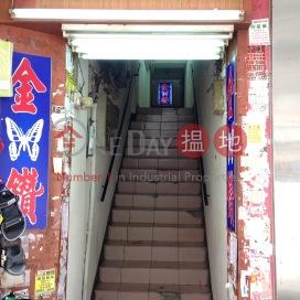 462 Shanghai Street,Mong Kok, Kowloon