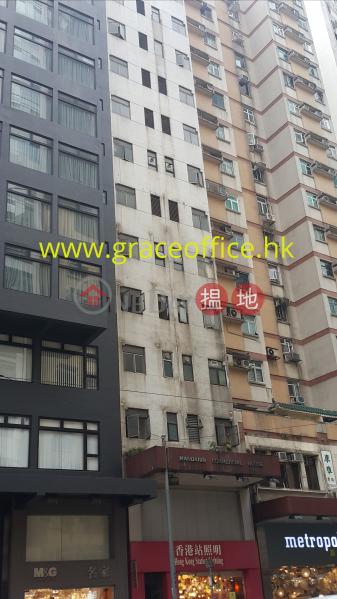 灣仔-文華商業大廈|灣仔區文華商業大廈(Mandarin Commercial House)出租樓盤 (KEVIN-6147744521)