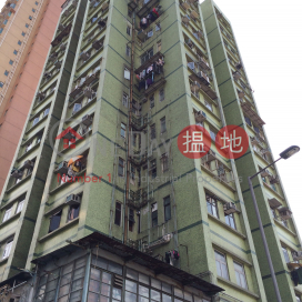 Kam Hoi Mansion,Sham Shui Po, Kowloon