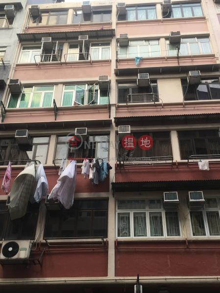 76 TAK KU LING ROAD (76 TAK KU LING ROAD) Kowloon City|搵地(OneDay)(1)
