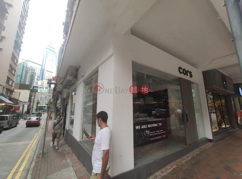 Shop for Rent in Wan Chai, On Hing Mansion 安興大廈 Rental Listings | Wan Chai District (H000382605)