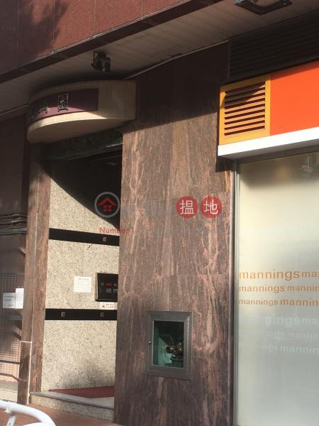 麗珊園 (Beauty Court) 洪水橋|搵地(OneDay)(1)