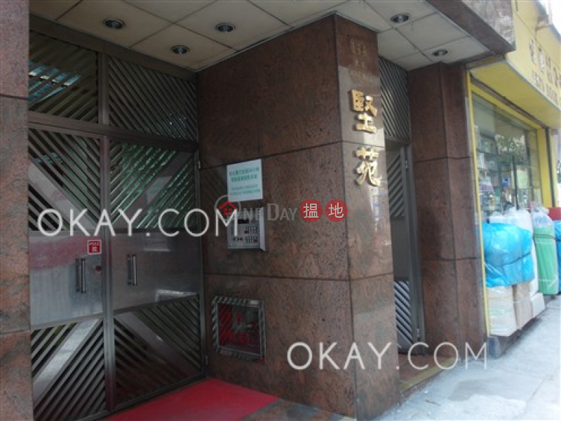 Kin Yuen Mansion, Middle Residential Sales Listings, HK$ 18M