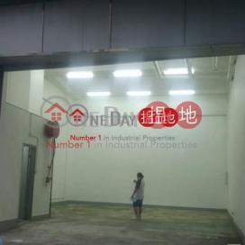Wah Tat Industrial Centre|Kwai Tsing DistrictWah Tat Industrial Centre(Wah Tat Industrial Centre)Rental Listings (jchk7-05257)_0