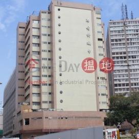 Chung Shun Knitting Centre|忠信針織中心