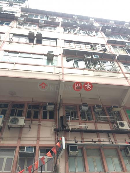 130 Temple Street (130 Temple Street) Yau Ma Tei|搵地(OneDay)(1)
