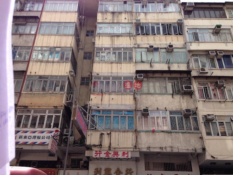 355 Shanghai Street (355 Shanghai Street ) Mong Kok|搵地(OneDay)(2)