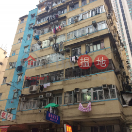 Cheung Lee Building|昌利大廈