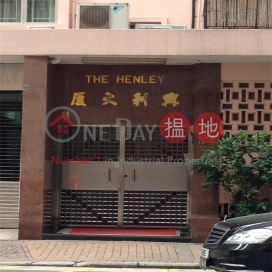 The Henley,Happy Valley, Hong Kong Island