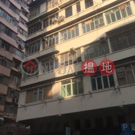 春田街24號,紅磡, 九龍