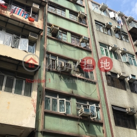 9 Nam Shing Street,Tai Po, New Territories