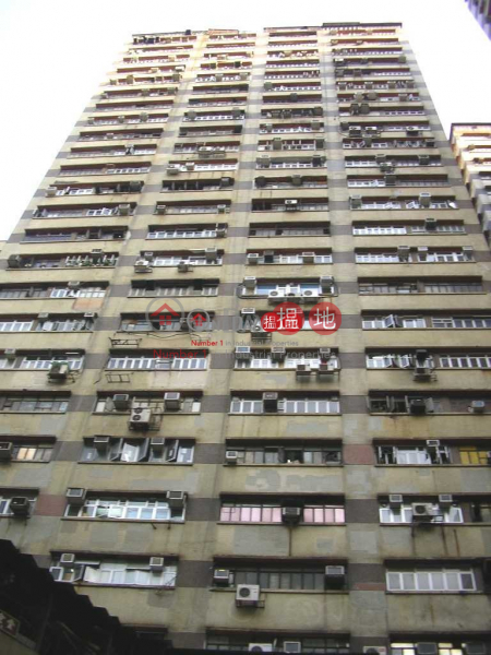 Property Search Hong Kong | OneDay | Industrial | Sales Listings | Goldfield ind bldg