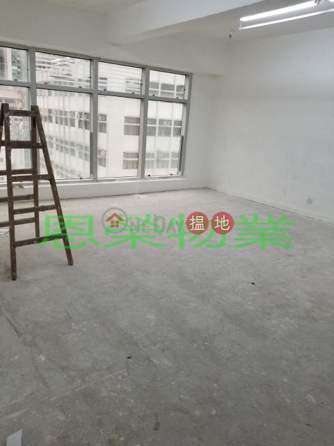 詳情請致電98755238|灣仔區堅雄商業大廈(Keen Hung Commercial Building )出租樓盤 (KEVIN-0688065719)_0