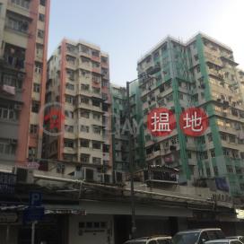 Block H Honour Building,To Kwa Wan, Kowloon