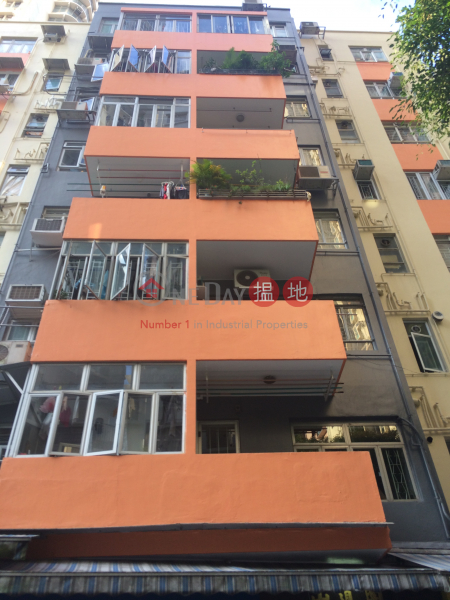 Hill Road Court (Hill Road Court) Shek Tong Tsui|搵地(OneDay)(1)