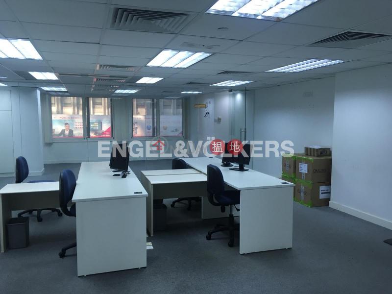香港搵樓|租樓|二手盤|買樓| 搵地 | 住宅出租樓盤中環開放式筍盤出租|住宅單位