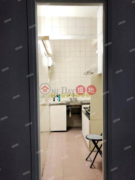 Tak Hay House (Block 4)Walton Estate   High Residential   Rental Listings HK$ 14,500/ month
