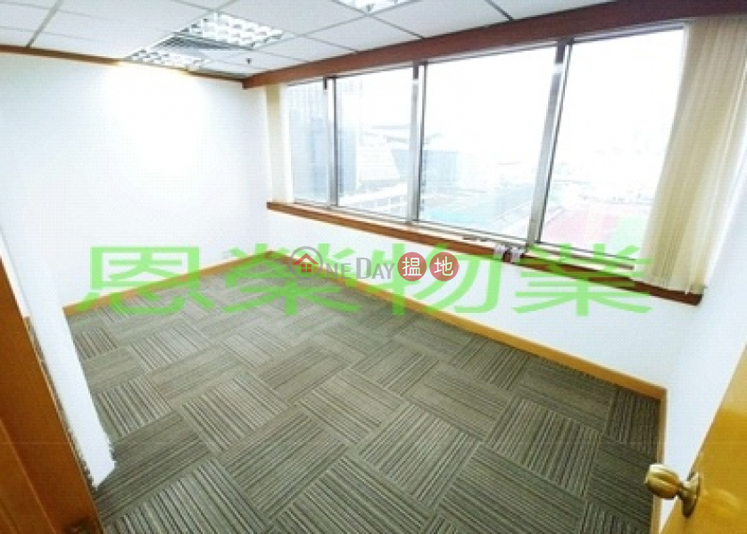 Tien Chu Commercial Building, Middle | Office / Commercial Property, Rental Listings HK$ 41,120/ month