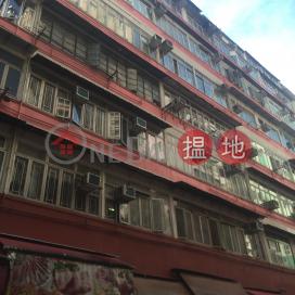 56-60 Wan Chai Road,Wan Chai,