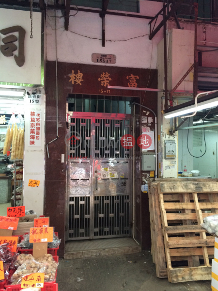 Fu Wing House (Fu Wing House) Tai Po|搵地(OneDay)(2)