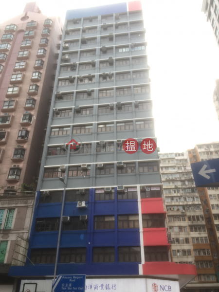 Nan On Commercial Building (Nan On Commercial Building) Hung Hom|搵地(OneDay)(3)