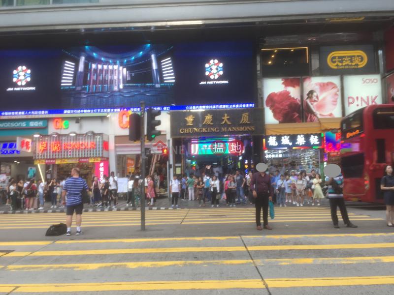 Chungking Mansions (Chungking Mansions) Tsim Sha Tsui|搵地(OneDay)(2)