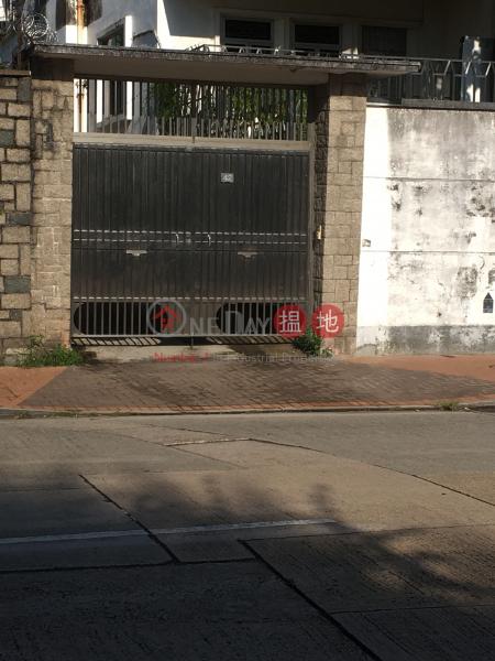 喇沙利道42號 (42 La Salle Road) 九龍塘|搵地(OneDay)(3)