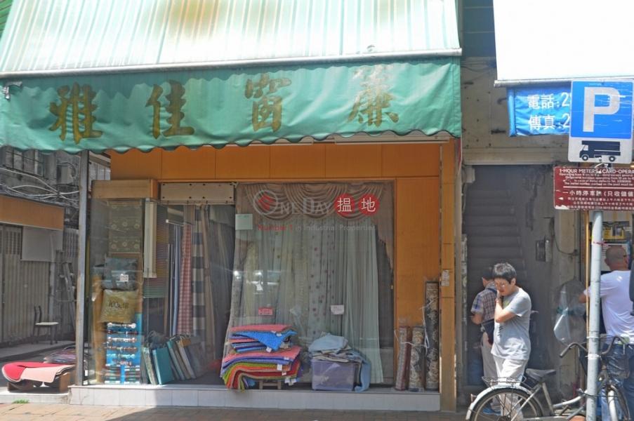 新成路33號 (San Shing Avenue 33) 上水|搵地(OneDay)(1)