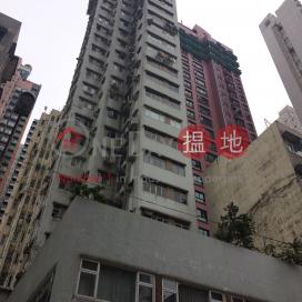Fung Yat Building,Sai Ying Pun, Hong Kong Island