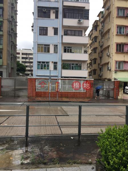 Wah Hing Building (Wah Hing Building) Kowloon City|搵地(OneDay)(2)