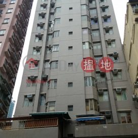 Man Lee Building|萬利大廈