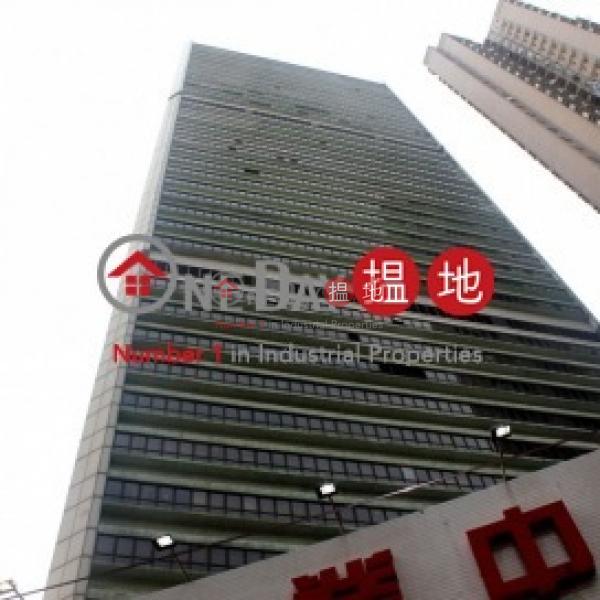 香港商業中心|西區香港商業中心(Hong Kong Plaza)出售樓盤 (wpcpr-03347)