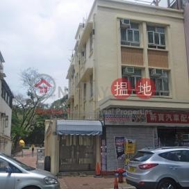 San Fung Avenue 20|新豐路20號